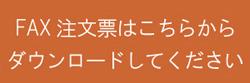 大田区山王大森駅近くの花屋です。フラワーギフトのお届けはこちらから